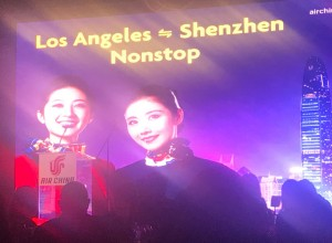 Air-China-Shenzhen1-