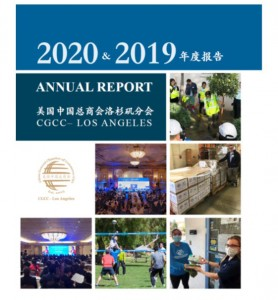 CGCC-Los Angeles 2020_2019 Annual Report